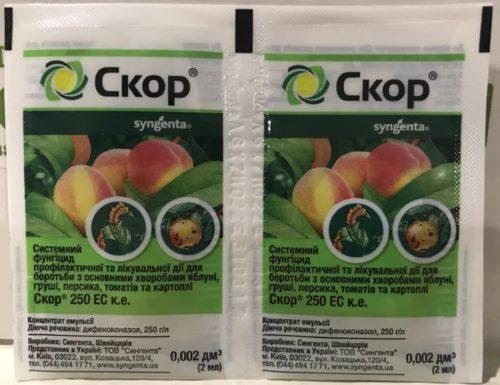 Пакеты с системным фунгицидом Скор 25 EC для борьбы с ржавыми пятнами на яблоне