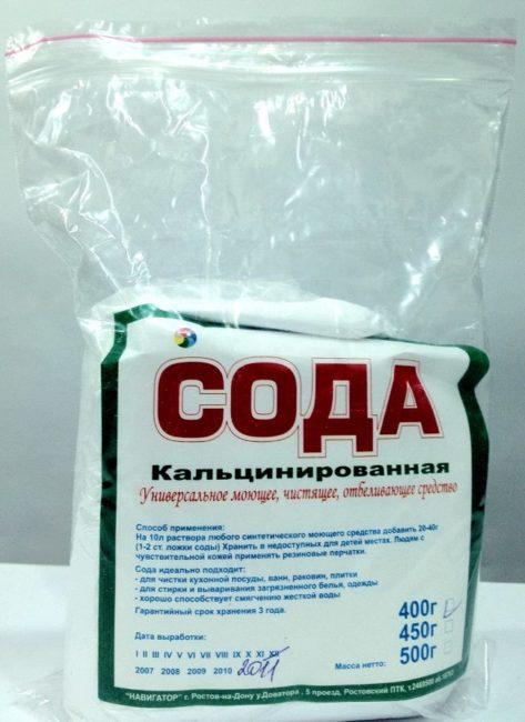 Пакет весом в 500 грамм с кальцинированной содой для подготовки раствора
