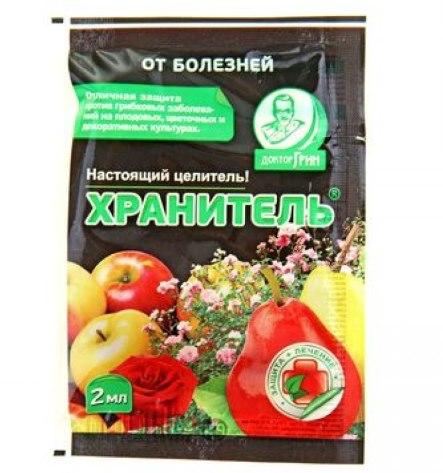 Пакет популярного средства для лечения альтернариоза яблонь