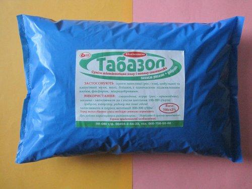 Синий пакет препарата Табазол для весенней обработки плодового сада