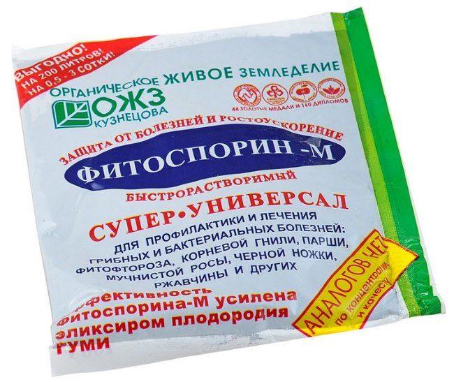 Пакет с оригинальным препаратом Фитоспорин-М для профилактики и лечения болезней яблони