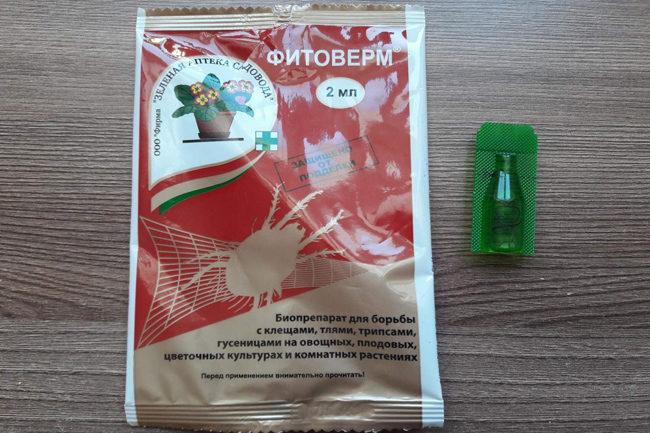 Небольшой пакетик с препаратом Фитоверм объемом в 2 мл для борьбы с насекомыми-вредителями