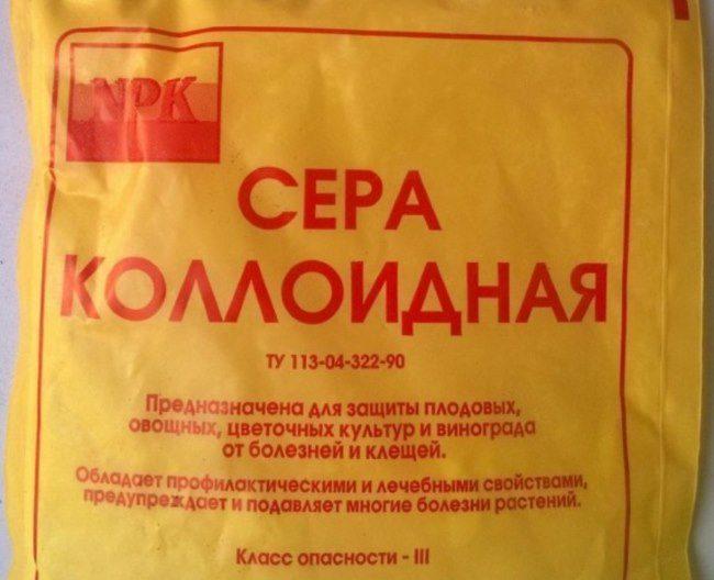 Желтый пакет с гранулами серы коллоидной для защиты плодовых деревьев от болезней
