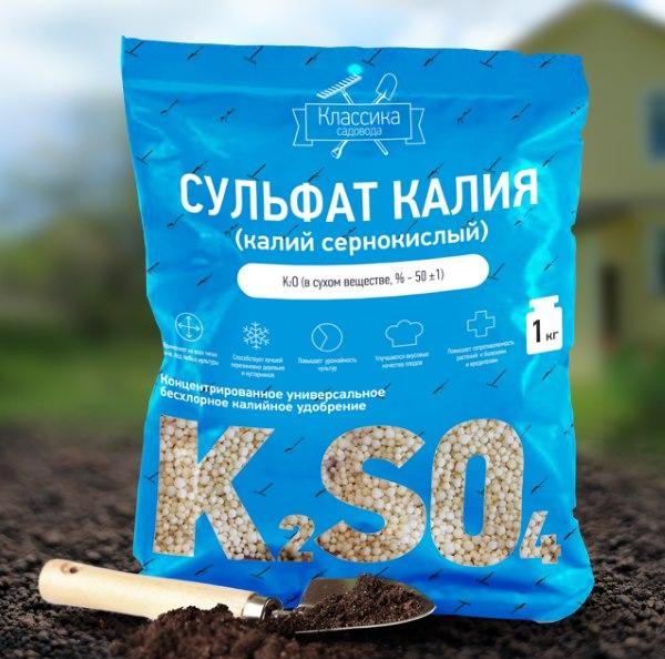 Синий пакет с калием сернокислым для внесения под яблоню ранней весной