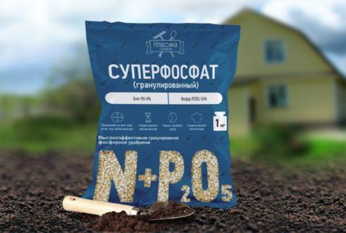 Пакет суперфосфата для подкормки плодовых деревьев