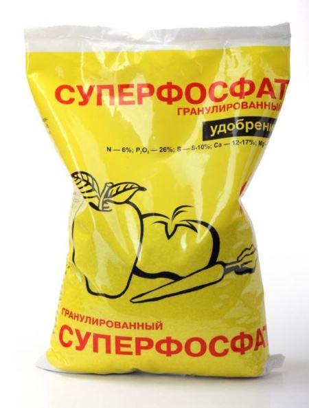 Желтый пакет с гранулированным суперфосфатом для осенней подкормки плодовых деревьев
