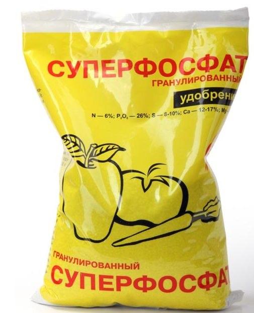 Желтый пакет с гранулированным суперфосфатом для внесения под яблони