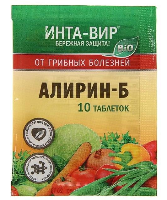 Пакет с десятью таблетками препарата Алирин-Б от грибковых болезней сливы