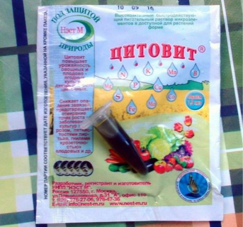 Пакетик с препаратом Цитовит для опрыскивания яблони в период образования завязей