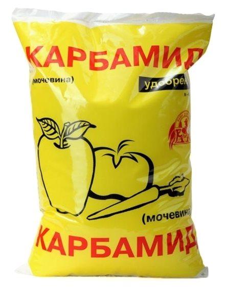 Желтый пакет с карбамидом для весенней и летней подкормок сливы