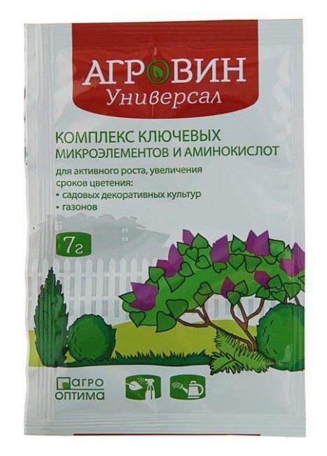 Пакет с Агровином универсальным для подкормки сливы по листу
