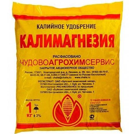 Пакет с удобрением Калимагнезия для летней подкормки сливы