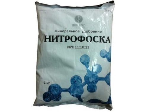 Пакет весом в один килограмм с нитрофоской для повышения плодоношения сливы