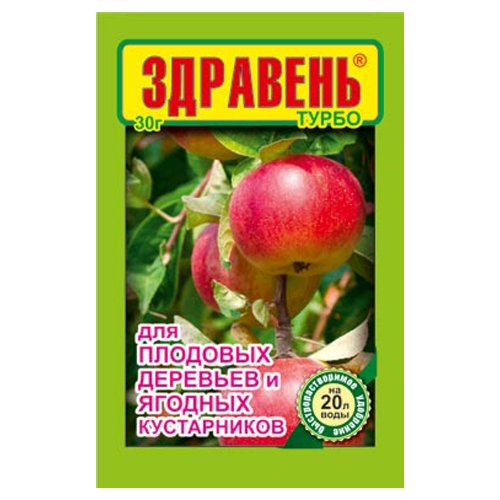 Универсальное средство Здравень турбо для плодовых и ягодных культур