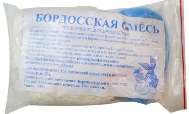 Полиэтиленовый пакет с компонентами бордосской жидкости для сада