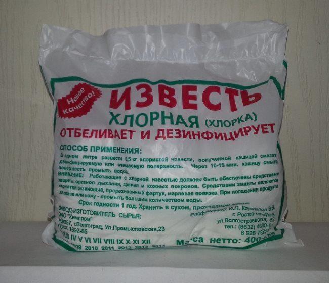 Пакет с хлорной известью для осенней обработки теплицы для огуречных культур