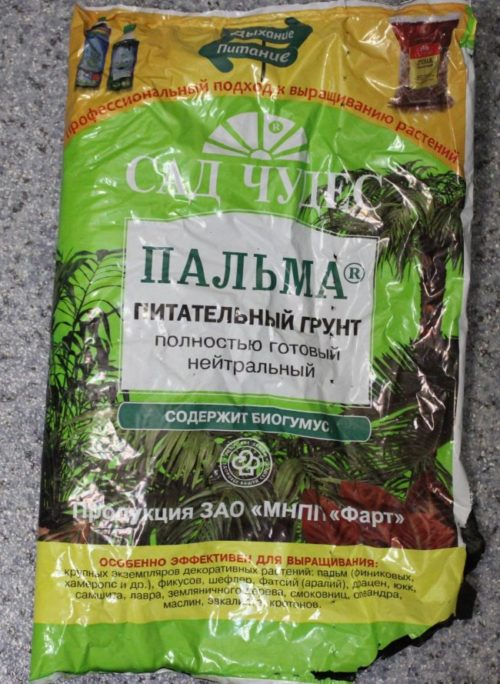 Пятилитровый пакет с готовым грунтом для пальм и драцены