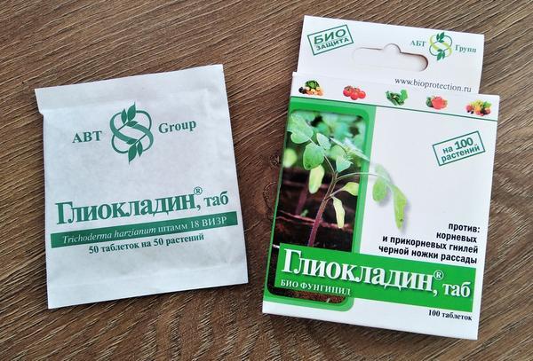 Бумажные пакетики с препаратом Глиокладином биологического происхождения