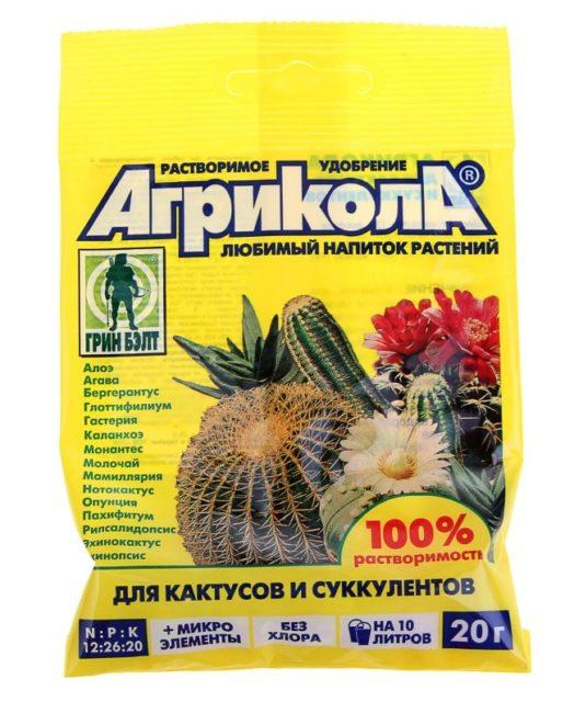 Пакет с растворимым удобрением Агрикола для подкормки замиокулькаса