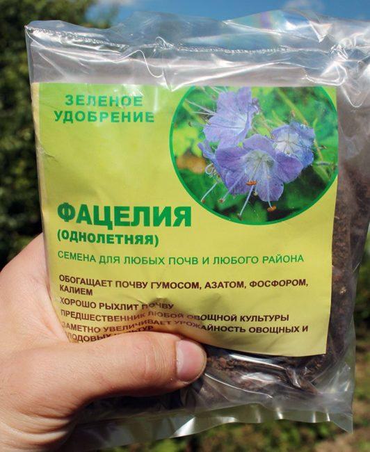 Пакет с семенами фацелии однолетней для посадки в качестве сидерата