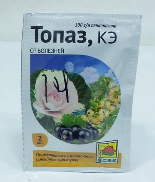 Пакет с ампулой препарата Топаз объемом в 2 мл от болезней груши