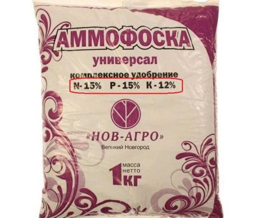 Пакет с универсальным минеральным удобрением аммофоска для сада