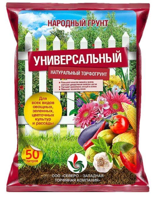 Полиэтиленовый мешок с универсальным грунтом для посадки декоративных культур