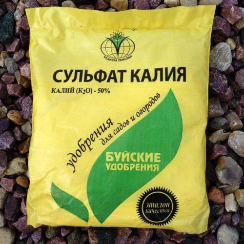 Желтый пакет сульфата калия от компании Буйские удобрения
