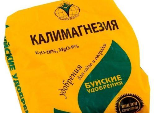 Желтый пакет с калимагнезией от компании Буйские удобрения