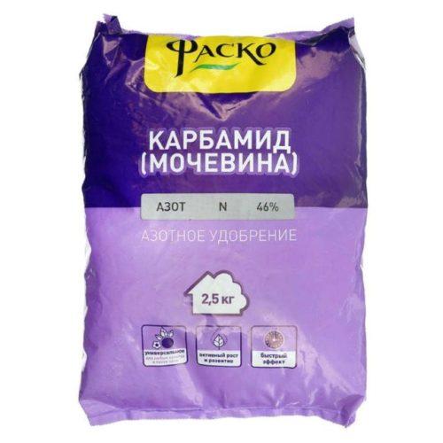 Пакет с мочевиной весом в 2,5 килограмма от компании Фаско