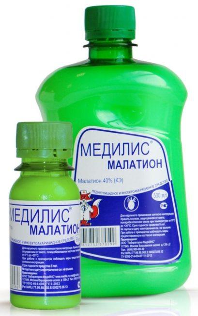 Флаконы разного объема с препаратом Малатион от тли и других вредителей