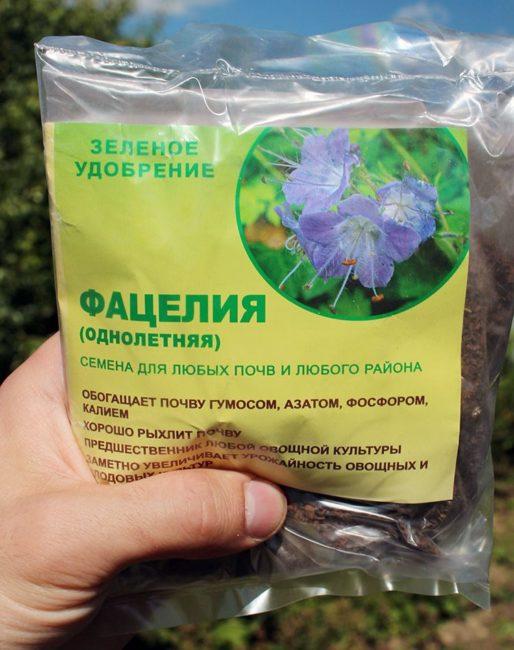 Пакет с репродуктивными семенами однолетней фацелии для посадки в качестве сидерата