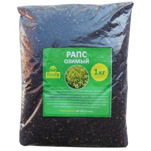 Пакет с семенами озимого рапса для посадки перед картошкой