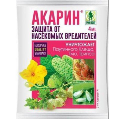 Средство борьбы с вредными насекомыми Акарин в пакетике с ампулой