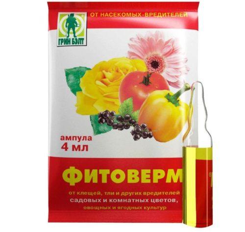 Внешний вид упаковки препарата Фитоверм для уничтожения тли