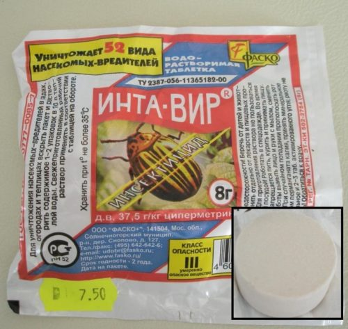 Средство Инта-Вир в таблетках для борьбы с тлей на подсолнухах