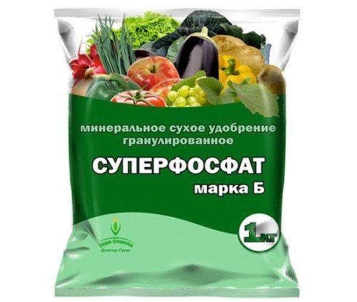 Пакет с суперфосфатом для летней подкормки горького перца