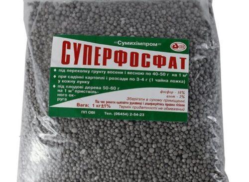 Прозрачный полиэтиленовый пакет с гранулами суперфосфата