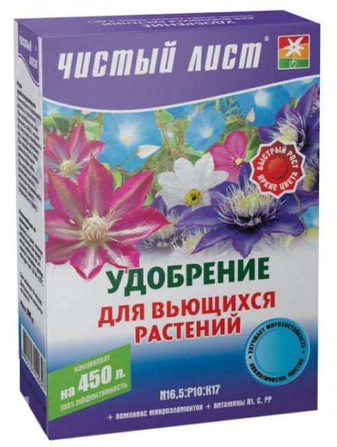 Картонная коробка с удобрением для клематисов и других вьющихся растений