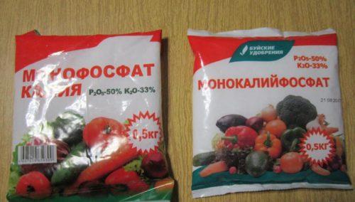 Пакеты с монофосфатом калия для летней подкормки вишни