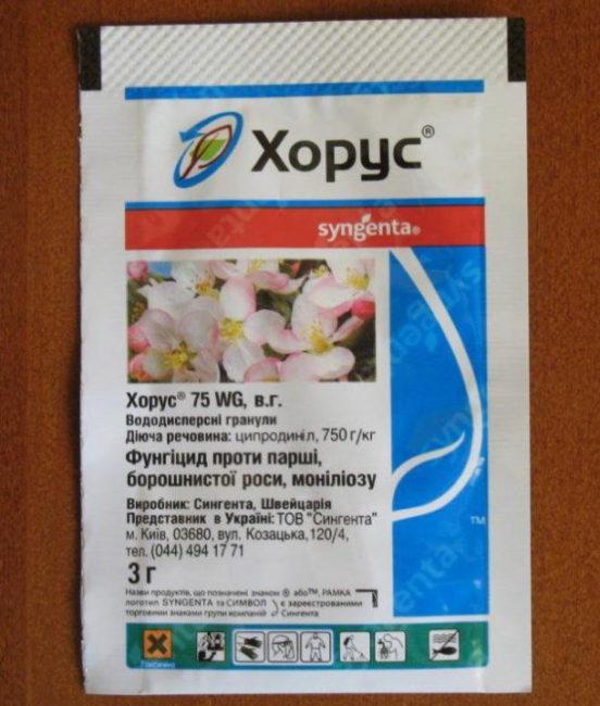 Системный фунгицид Хорус в оригинальной упаковке для лечения болезней вишни
