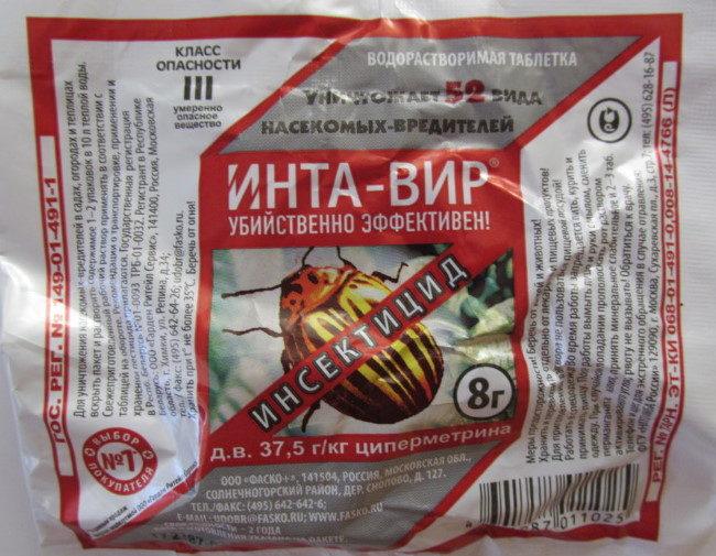 Пакет с таблеткой препарата Инта-вир для весенней обработки смородины от гусениц