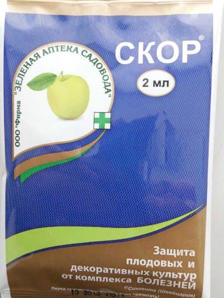 Пакетик с ампулой препарата Скор для защиты вишни и сливы от комплекса заболеваний