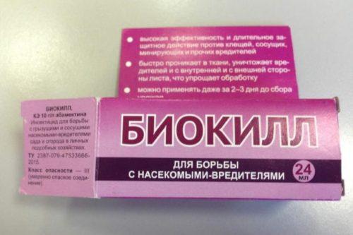 Картонная коробка с препаратом Биокилл от тли на смородине