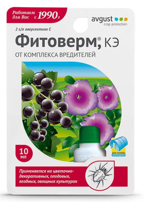 Препарат Фиоверм от комплекса вредителей черной смородины