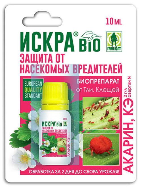 Препарат Искра-Био для опрыскивание черной смородины до цветения