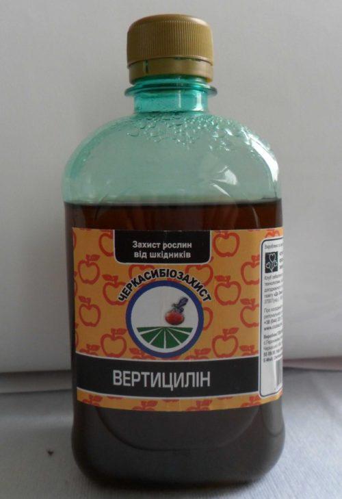 Препарат Вертициллин в стеклянной бутылке для борьбы с вредителями на смородине