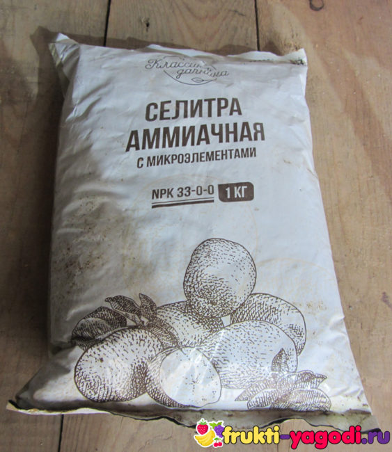 Упаковка селитры аммиачной белая