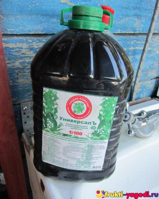 Универсальная подкормка ёмкость 5 литров на раковине